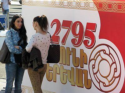 armenia_erywan_plakat_dziewczyny_krzysztofmatys