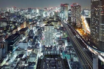 Japonia Tokio