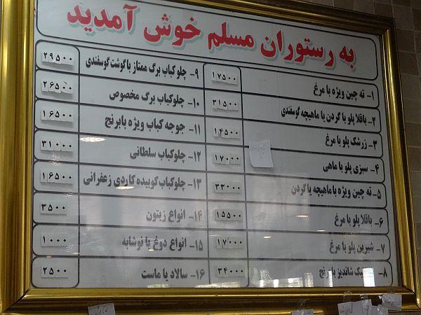 iran kuchnia teheran