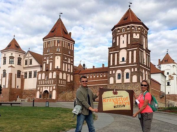 Białoruś. Przelot do Mińska, w ramach ruchu bezwizowego