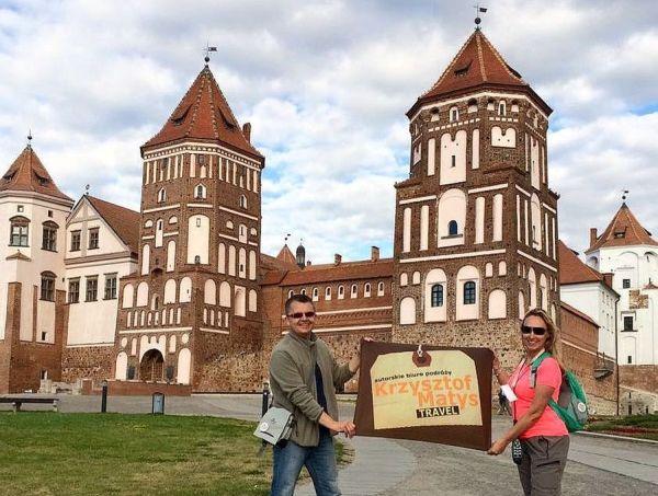 Białoruś, wyjazd z Warszawy